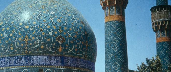 Descubriendo Irán con Ana Briongos